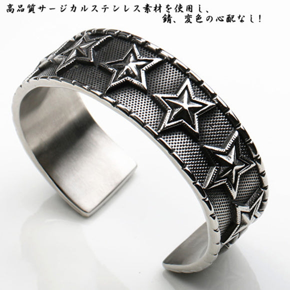 Star Bangle Top Quality Surgical Stainless Steel Bracelet