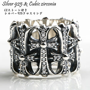 Cross Sterling Silver Top Class Cubic Zirconia Ring