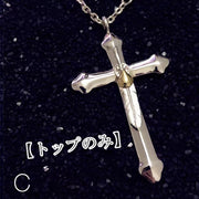Takahashi Goro's Style Cross 925 Sterling Silver Pendant (5 Variants)