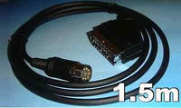 Pana Supergun RGB SCART AV cord cable TV lead