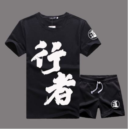 Japanese Print Sport T-Shirt and Short