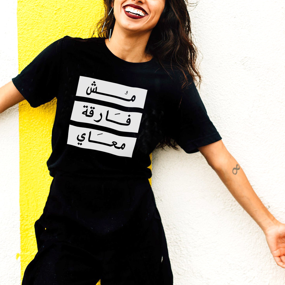 Arabic T-Shirts,Women Tees,Slogan Tees,Graphic T-Shirts,Yislamoo