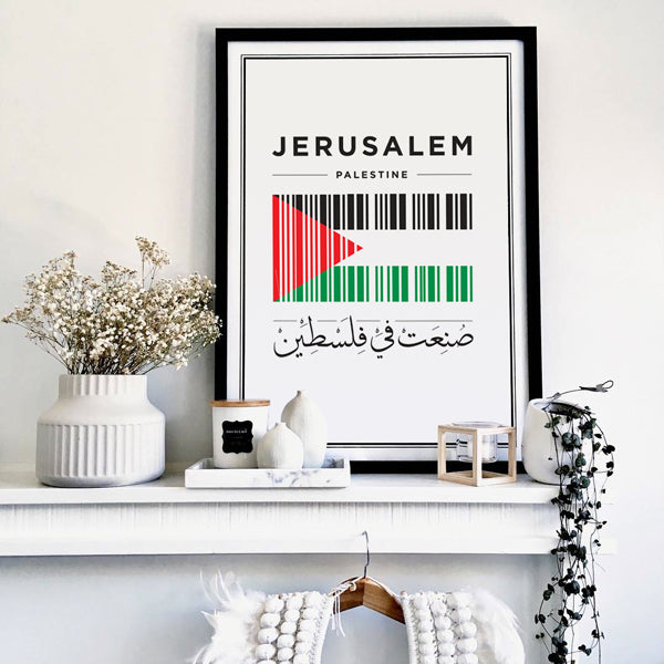 Gift Ideas for Arab Mom, Palestinian Gifts,Wall Art for Home,Living Room Wall Art,Yislamoo