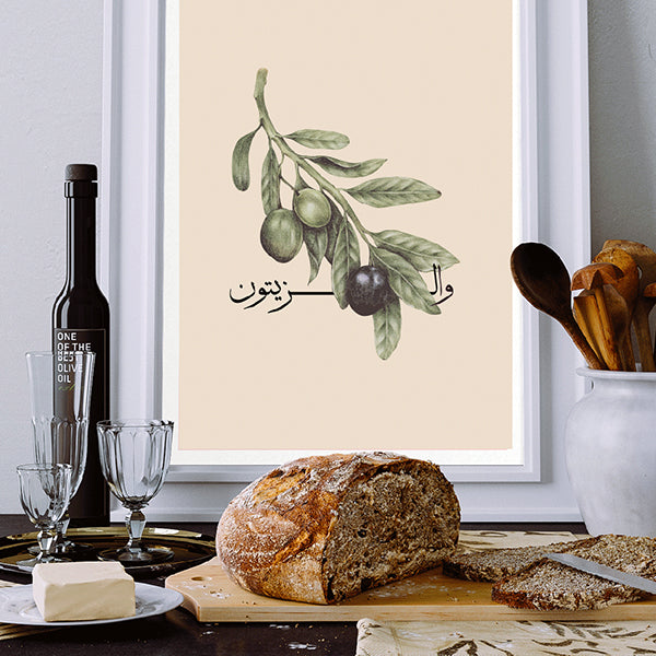 mothers day gifts for grandma,Kitchen Posters,Kitchen Wall Art,Yislamoo