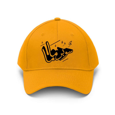 Hats Gold / One size Supermama Unisex Twill Hat