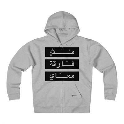 Hoodie Athletic Heather / S Don't Give a Damn - Zip Hoodie