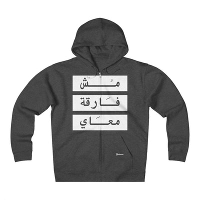 Hoodie Charcoal Heather / S Don't Give a Damn - Zip Hoodie