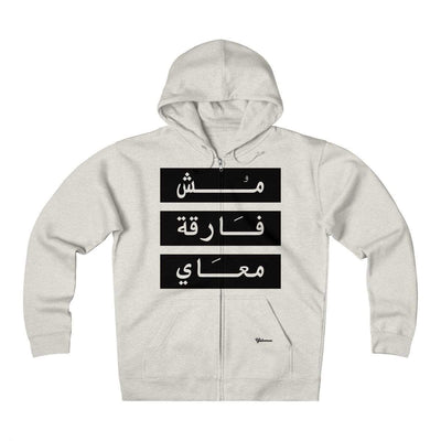 Hoodie Oatmeal Heather / L Don't Give a Damn - Zip Hoodie