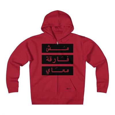 Hoodie Red / S Don't Give a Damn - Zip Hoodie