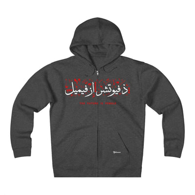 Hoodie Charcoal Heather / S The Future is Female - Zip Hoodie