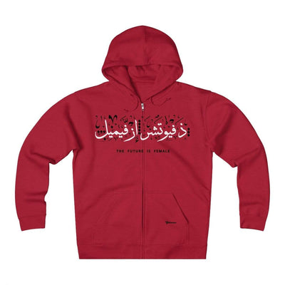 Hoodie Red / L The Future is Female - Zip Hoodie