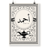 "Kids & Baby Print Arabic / Black & White / 8.5""— 11"" CG Matt Aladdin Lamp Personalized Art Print Boy"