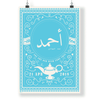 "Kids & Baby Print Arabic / Blue / 8.5""— 11"" CG Matt Aladdin Lamp Personalized Art Print Boy"