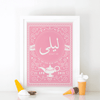 Kids & Baby Print Aladdin Lamp Personalized Art Print Girl