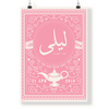 Kids & Baby Print Pink / Arabic / 8.5 in — 11 in CG Matt Aladdin Lamp Personalized Art Print Girl
