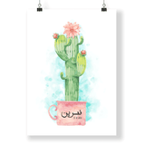 "Kids & Baby Print Arabic / 8.5""— 11"" CG Matt Cactus Nursery Decor Personalized Art Print"