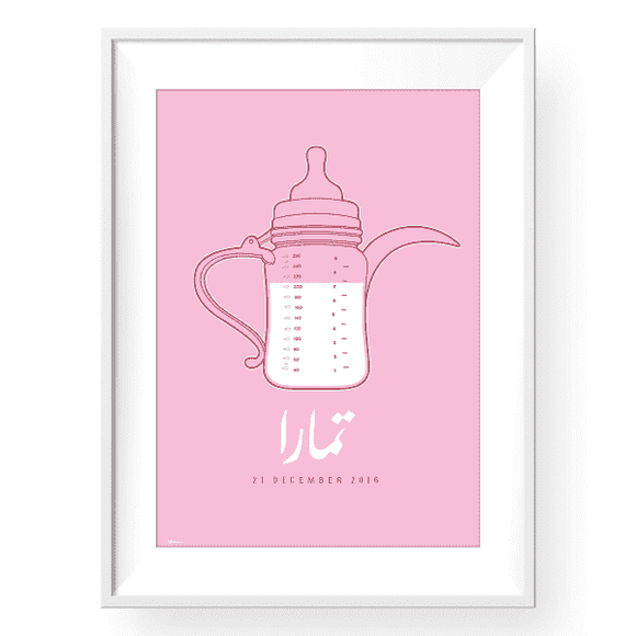 Kids & Baby Print Hello Baby Personalized Art Print