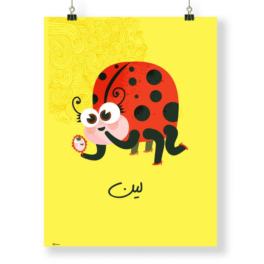 Kids & Baby Print Ladybird Personalized Art Print