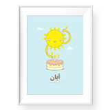 Kids & Baby Print Sunny Candles Personalized Art Print