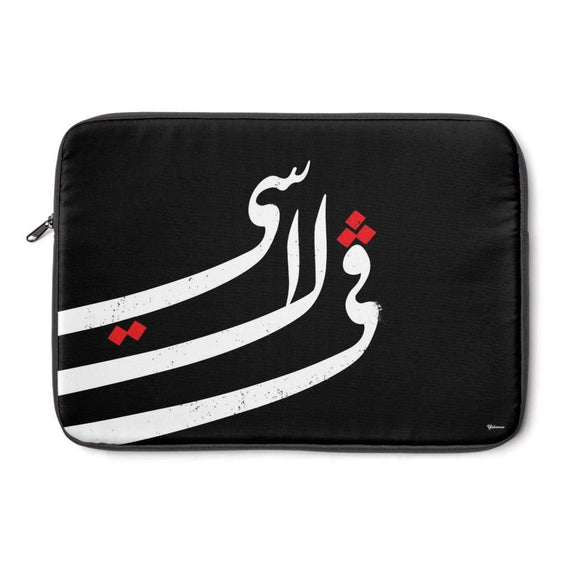 Laptop Sleeve 13