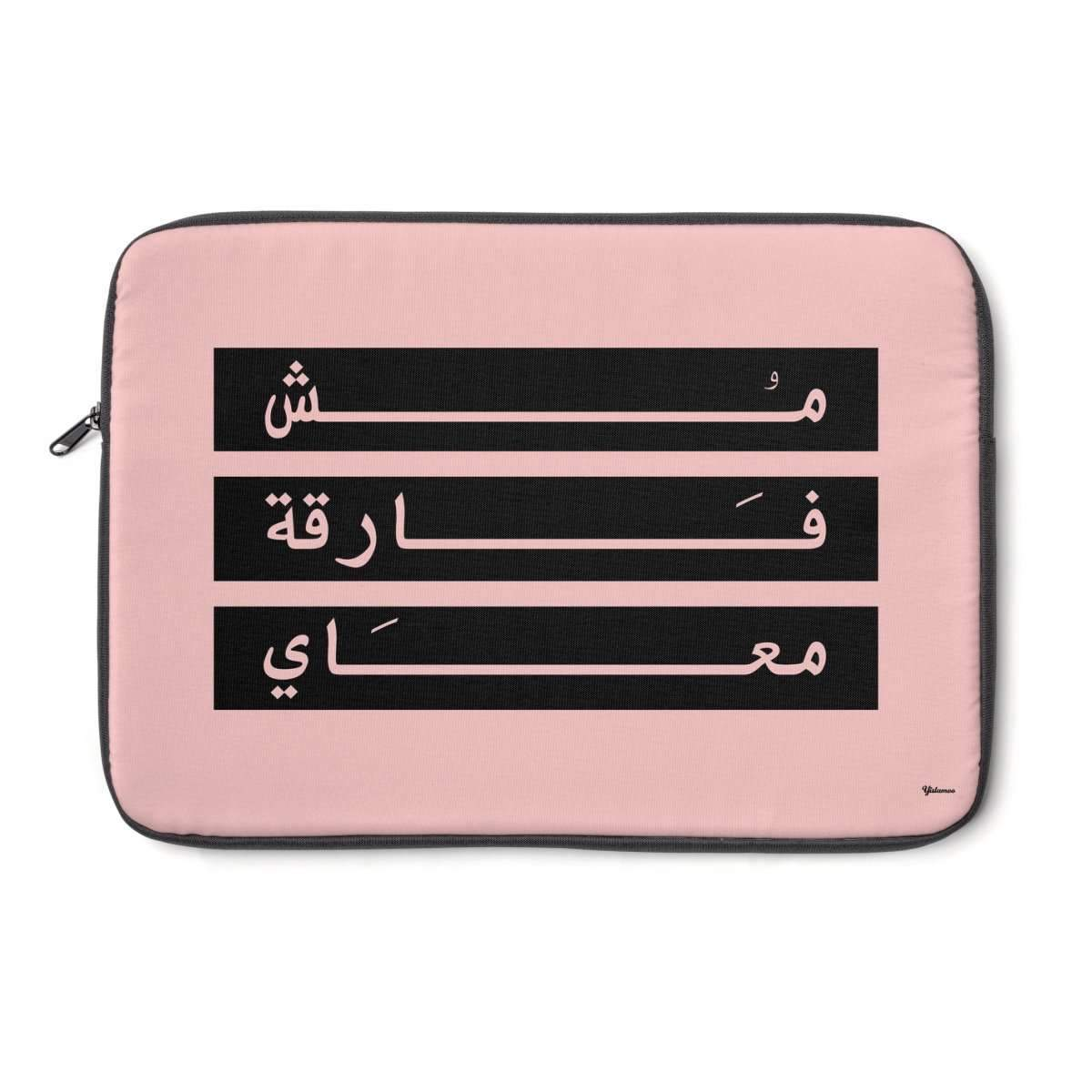 "Laptop Sleeve 13"" Don't Give a ... Pink Laptop Sleeve"