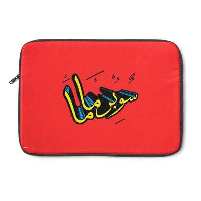 "Laptop Sleeve 13"" Supermama in Red Laptop Sleeve"