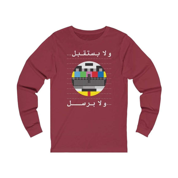 Long-sleeve Cardinal / L No Signal - Long Sleeve Tee