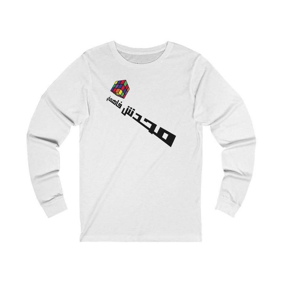 Long-sleeve Black / L Nobody Gets Me Long Sleeve Tee