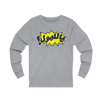Long-sleeve Athletic Heather / S ياللهول OMG - Long Sleeve Tee - Yellow