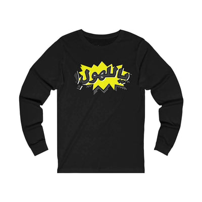 Long-sleeve Black / S ياللهول OMG - Long Sleeve Tee - Yellow