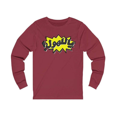 Long-sleeve Cardinal / S ياللهول OMG - Long Sleeve Tee - Yellow