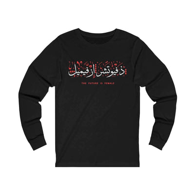 Long-sleeve Black / L The Future is Female - Long Sleeve Tee