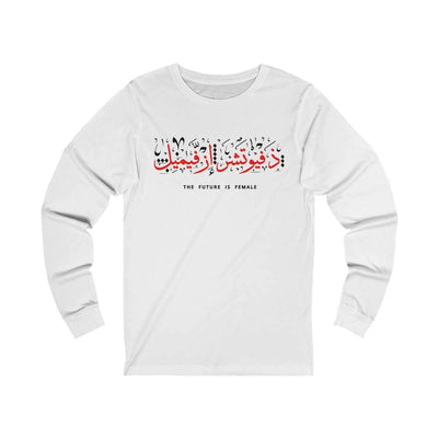 Long-sleeve White / S The Future is Female - Long Sleeve Tee