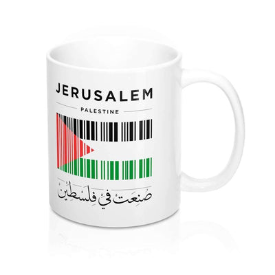 Mug 11oz Jerusalem is the Capital of Palestine Mug