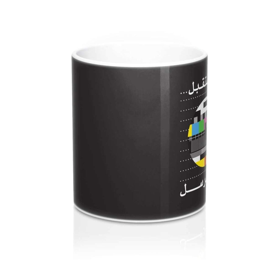 Mug 11oz No Signal Mug - Black