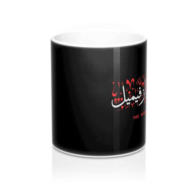 Mug 11oz The Future is Female Black Mug