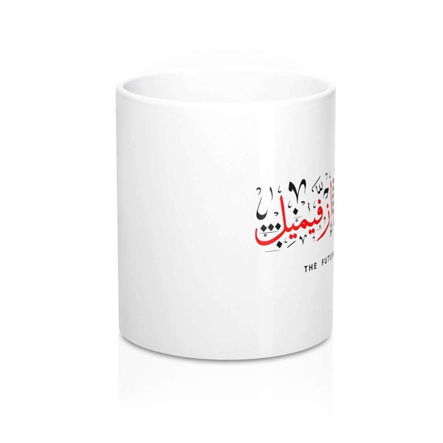 Mug 11oz The Future is Female White Mug