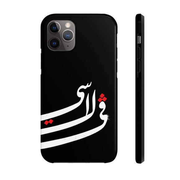 Phone Case iPhone 11 Pro C'est la Vie - Black Case Mate Tough Phone Cases