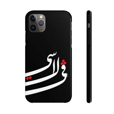 Phone Case iPhone 11 Pro Max C'est la Vie - Black Case Mate Tough Phone Cases