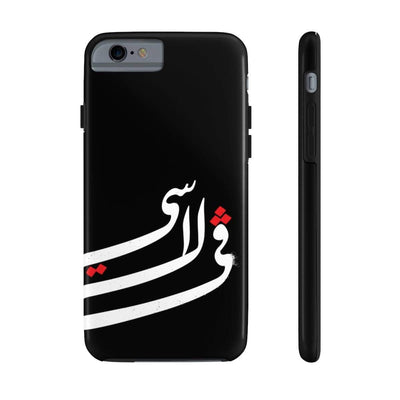 Phone Case iPhone 6/6s Tough C'est la Vie - Black Case Mate Tough Phone Cases