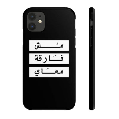 Phone Case iPhone 11 Don't Give a Damn - Black Case Mate Tough Phone Cases