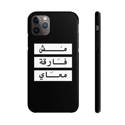 Phone Case iPhone 11 Pro Max Don't Give a Damn - Black Case Mate Tough Phone Cases