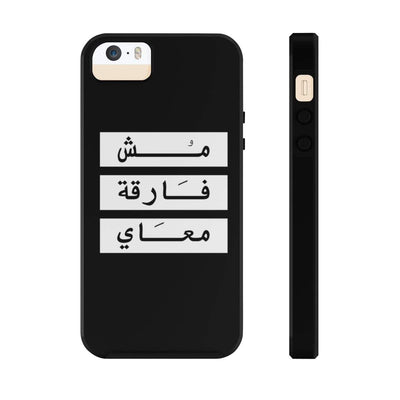 Phone Case iPhone 5/5s/5se Tough Don't Give a Damn - Black Case Mate Tough Phone Cases