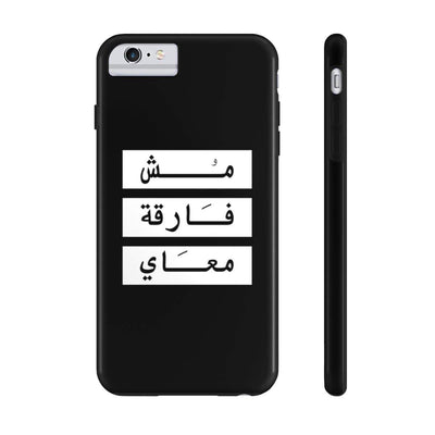 Phone Case iPhone 6/6s Plus Tough Don't Give a Damn - Black Case Mate Tough Phone Cases