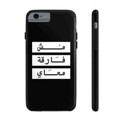 Phone Case iPhone 6/6s Tough Don't Give a Damn - Black Case Mate Tough Phone Cases