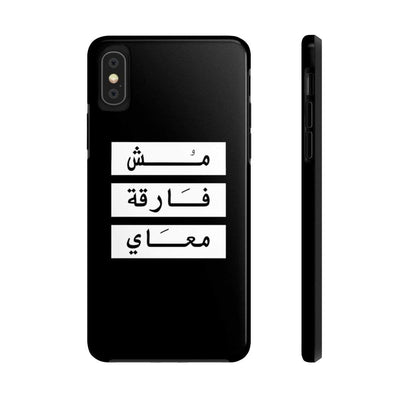 Phone Case iPhone X Tough Don't Give a Damn - Black Case Mate Tough Phone Cases