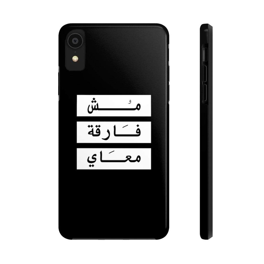 Phone Case iPhone 11 Pro Don't Give a Damn - Black Case Mate Tough Phone Cases