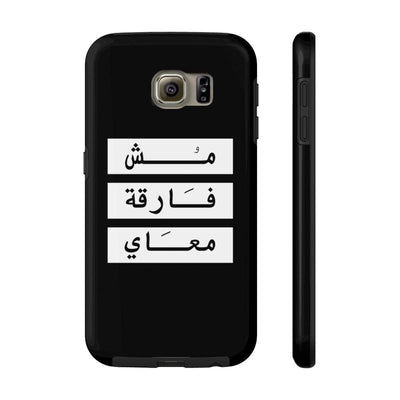 Phone Case Samsung Galaxy S6 Tough Don't Give a Damn - Black Case Mate Tough Phone Cases
