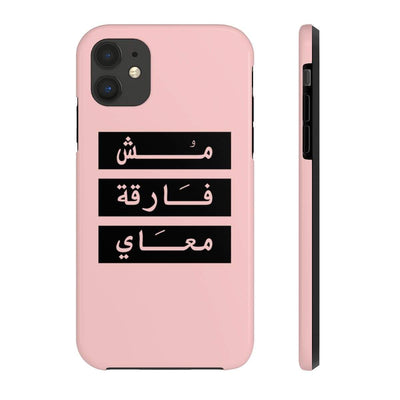Phone Case iPhone 11 Don't Give a Damn - Pink Case Mate Tough Phone Cases