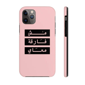 Phone Case iPhone 11 Pro Don't Give a Damn - Pink Case Mate Tough Phone Cases